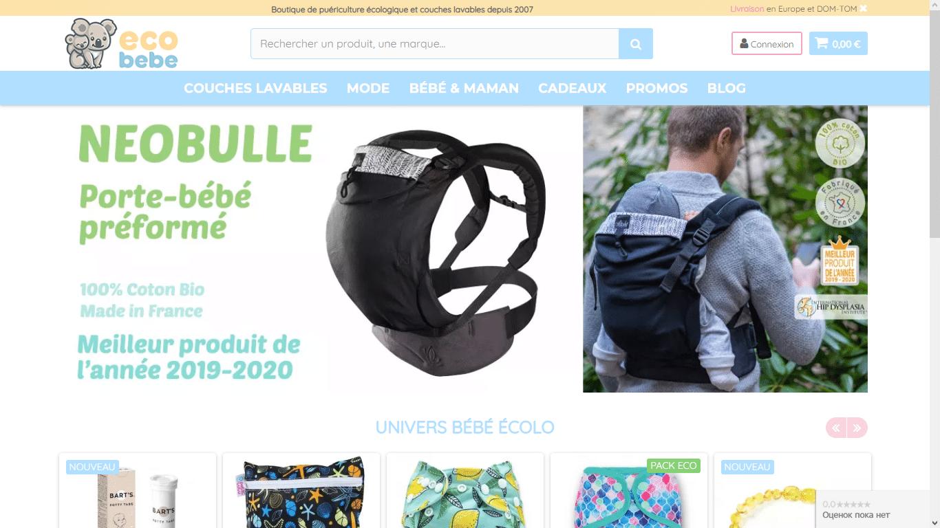 eco-bebe.com