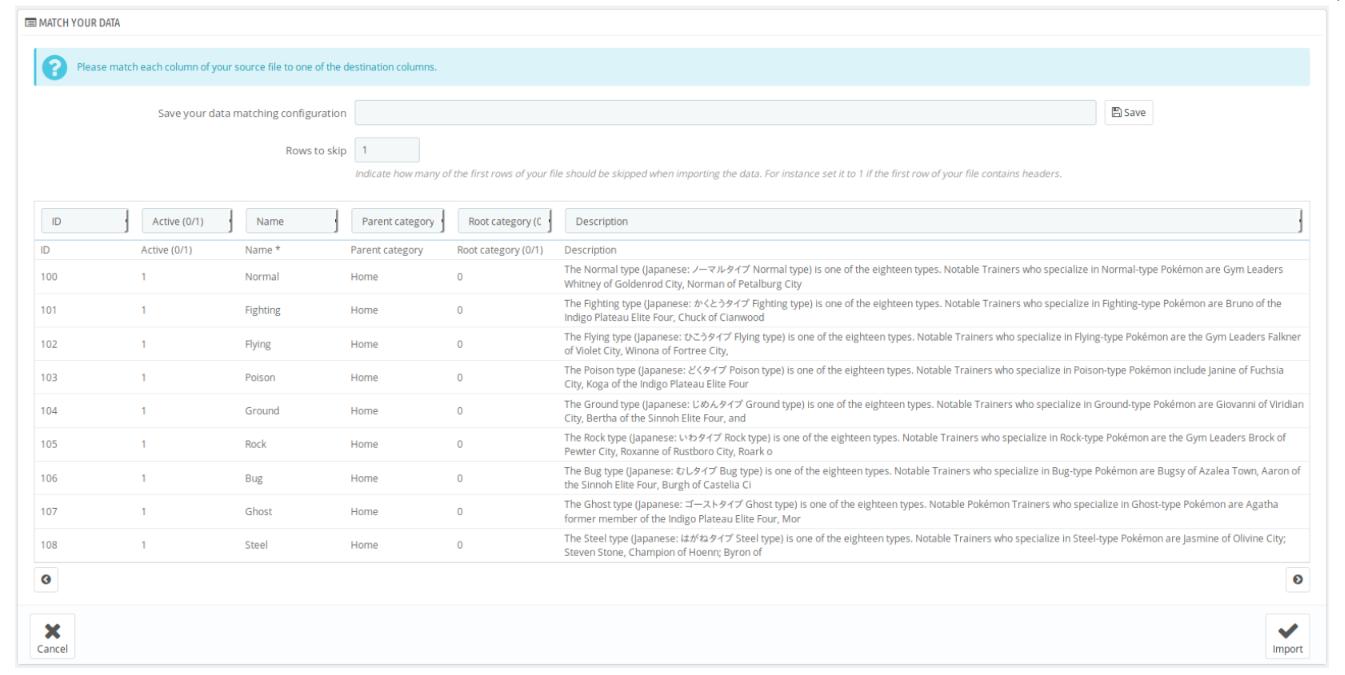 columns management PrestaShop CSV import