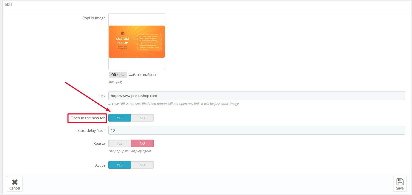 PrestaShop custom popup modules