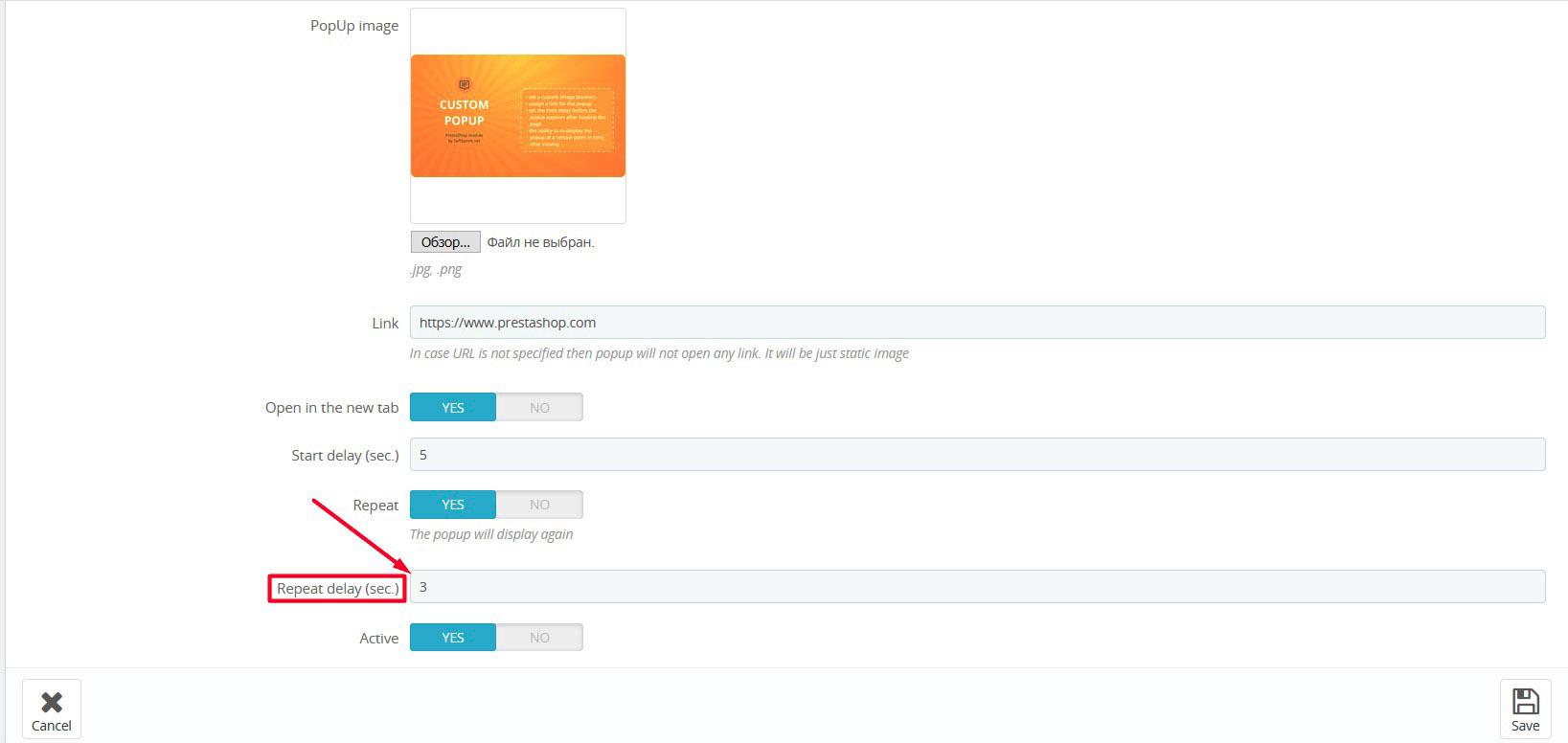 PrestaShop popup module